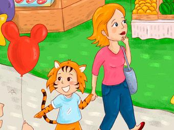 Today I am a Tiger!